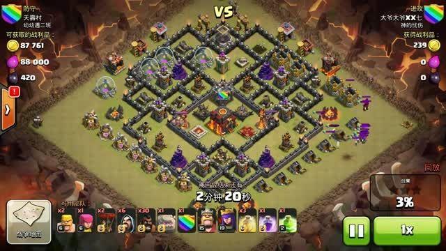 استراتژی حمله HOGOWI