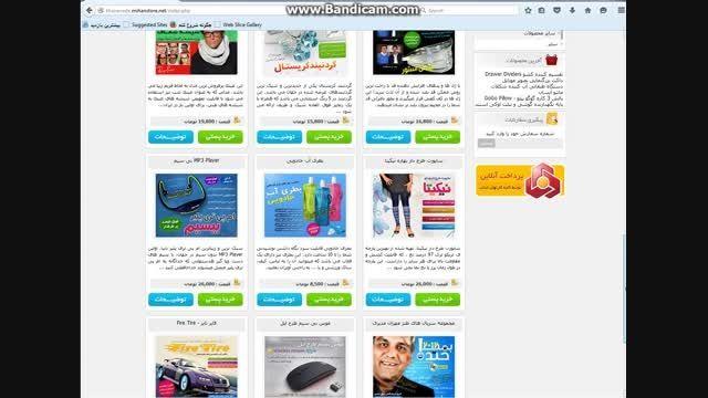 فروشگاه اینترنتی خانواده