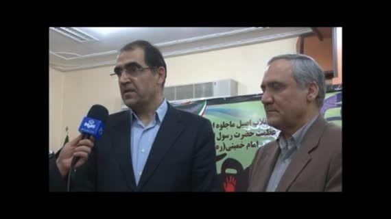 حضور وزیر محترم بهداشت در جلسه ستاد بحران خوزستان