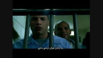 قرار در زندان منتشر شد.برای دانلود کامل(bims.vcp.ir)