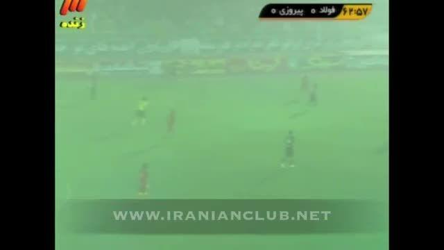 فولاد خوزستان 0-1 پرسپولیس نیمه نهایی جام حذفی سال 90