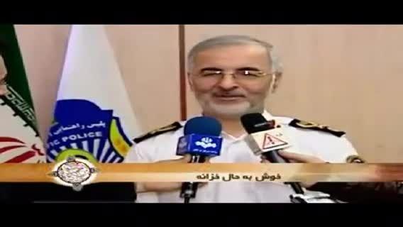 میزان درآمد از جریمه های رانندگیmknews.ir