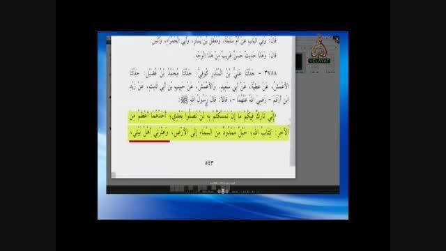 دروغگویی مفتی اعظم عربستان سعودی در روز روشن!!!