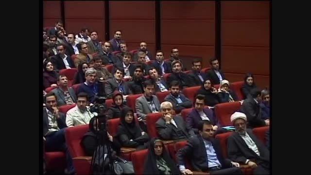 کلیپ اولین کنگره حزب ندای ایرانیان
