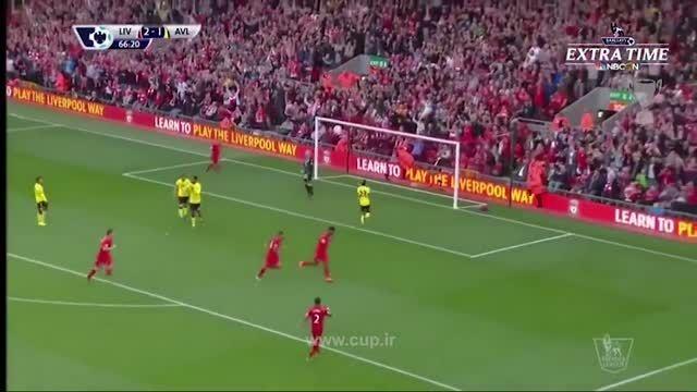 خلاصه بازی؛ لیورپول ( 3 ) - آستون ویلا ( 2 )