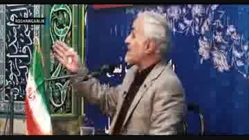 انتقاد بی سابقه دکتر حسن عباسی قهرمانان پوشالی