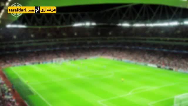 توئیت ها و ترول های برتر از پیروزی آرسنال برابر بایرن