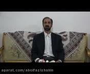 مرند-شعر ابوالفضل روزی طلب در مورد بهار 94میاب