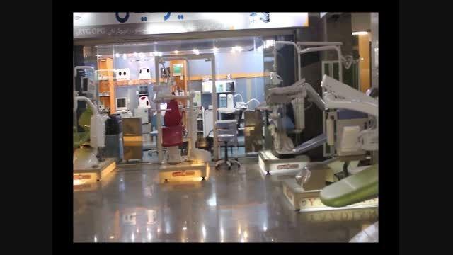 تجهیزات دندان پزشکی یزدیان