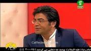 ترانه خوانی فرزاد حسنی برای همسرش در برنامه زنده تلویزیونی