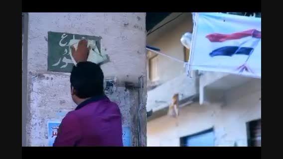 سلفی های مصر برای انتخابات ریش ها را زدند