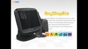 صندوق مکانیزه فروش POSBANK ANYSHOP Eco