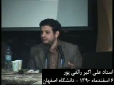 کنکور و مشکل اسم رائفی پور