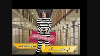 خبر فوری (آقازاده(م-ه )  به 15 سال حبس محکوم شد )