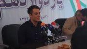 نشست خبری حمایت از تیم ملی