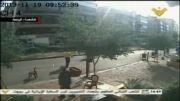 لحظه انفجار در نزدیکی سفارت بیروت