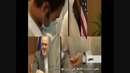 پلمپ مجتمع غنی سازی شهید احمدی روشن در دولت روحانی