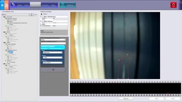 سیستم نظارت تصویری در وضعیت مدیریت هشدارها Axxon Soft