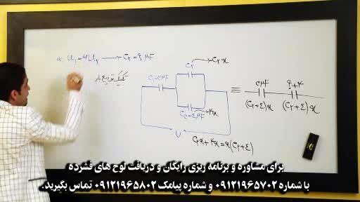 کنکور آسان تر از تصورات شماست . مهندس مسعودی با شماست.