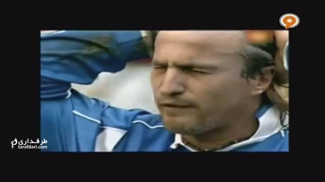 دیوید ژینولا،نامزد جدید ریاست فیفا (93/11/03)