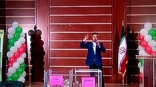 آرش پویان  اجرا برای شهرداری