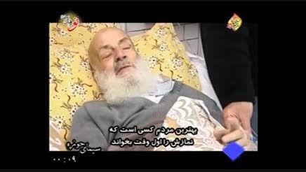 آخرین توصیه آیت الله مجتهدی (ره) در بستر بیماری