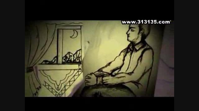نماهنگ «بغض ۸ ساله»