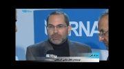 نویسنده آمریکایی: ایران زیباتر از تصور من بود