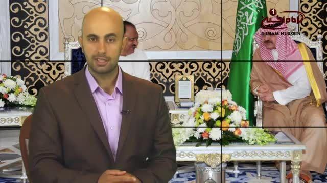 تاکید پاکستان بر مشارکت با عربستان برای مقابله یمنی ها