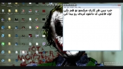 آموزش نصب و کار با افزونه ی فایرفاکس anonymoux