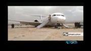 فرود بدون چرخ هواپیمای مشهد زاهدان