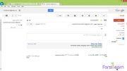 چگونه در جیمیل (Gmail) چت کنیم؟