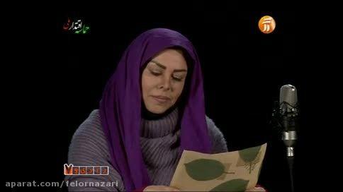 فلور نظری و آرزوی آخرین با صدای کامران عطا