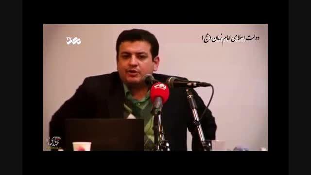 سخنرای آقای زائفی پور در خصوص فرقه شیرازی ها