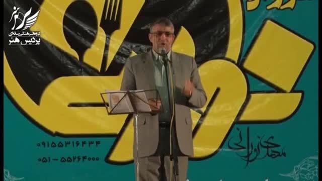 """کاشمر - نظر جالب """"حمید ماهی صفت"""" در مورد دختر کاشمری"""