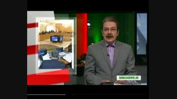 مصوبات جلسه هیئت دولت