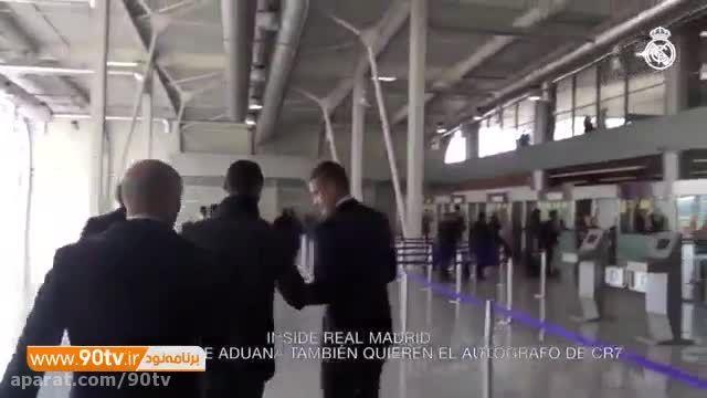 عکس و امضا گرفتن مامورین فرودگاه از کریس رونالدو