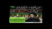 داستان خنده دار حضور روحانی در مجلس عروسی(بزن و برقص)