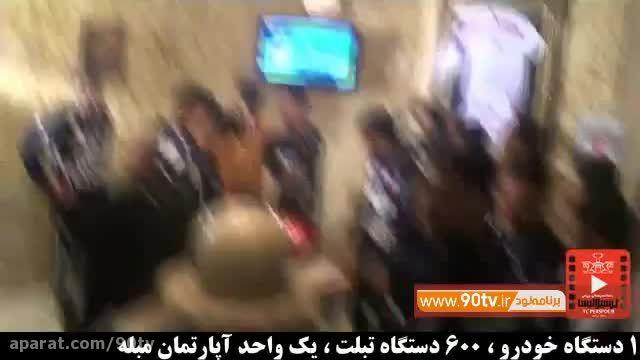 جشن تولد سوشا مکانی در اردوی پرسپولیس