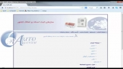 ثبت اسناد با php + داکیومنت