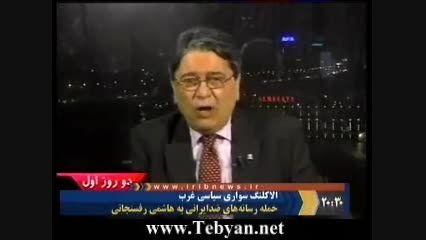 حمله ی رسانه های ضدانقلاب به هاشمی رفسنجانی