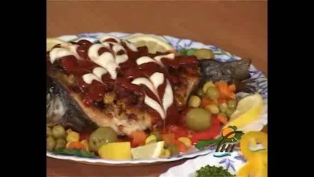 طرز تهیه ماهی افلاطون