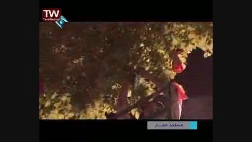 مستند « جای خالی احمد »