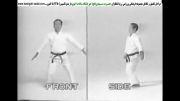 تکنیکهای کاراته از کنفدراسیون کاراته-بخش2