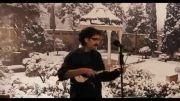 اجرای استاد شهرام ناظری در شب پیوند فرهنگی حافظ و شمس تبریزی