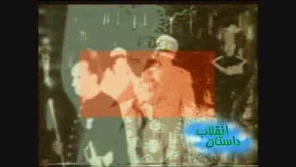 محمد رضاشاه و ادامه حکومت پهلوی