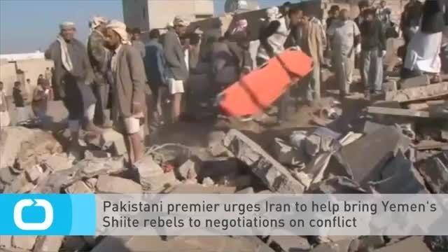 ایران و پاکستان و جنگ یمن