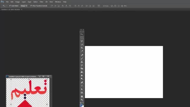 آموزش طراحی لوگو در فتوشاپ
