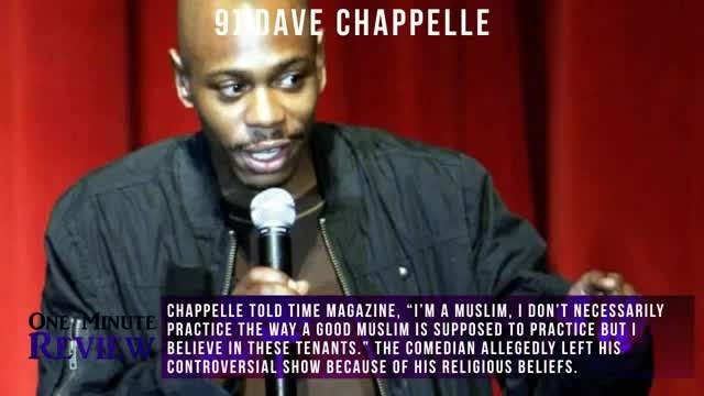 10 ستاره که مسلمان شدند