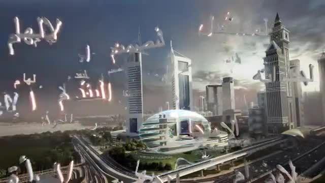 دوبی برای ساخت موزه ی آینده 136 ملیون دلار